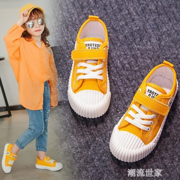 兒童帆布鞋2020新款女童幼兒園室內鞋子寶寶中大童男童板鞋餅干鞋『潮流世家』