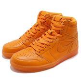 Nike Air Jordan 1 Retro Hi OG G8RD Gatorade 橘 開特力 男鞋【PUMP306】 AJ5997-880