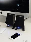 電腦音響小音箱臺式家用超重低音炮迷你手機筆記本USB有線外接 3c公社