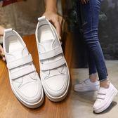 小白鞋女韓版內增高女鞋魔術貼休閒百搭鬆糕厚底板鞋  魔法鞋櫃