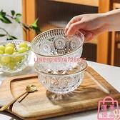 飯碗復古玻璃碗輕奢玻璃碗韓版甜品碗燕窩小碗網美水果沙拉碗【匯美優品】