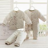 新生兒禮盒棉服棉質嬰兒衣服套裝初生滿月寶寶棉衣母嬰用品秋冬季【完美生活館】