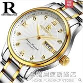 正品超薄防水精鋼帶石英男女手錶男士腕錶送皮帶學生女士男錶手錶【名購新品】