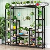 花店花架鐵藝家用多層室內陽台置物架客廳隔斷落地式綠蘿花盆架子 衣櫥秘密