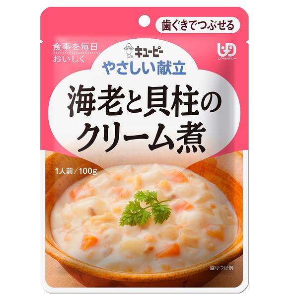 日本KEWPIE 介護食品 Y2-19奶香鮮蝦燴干貝