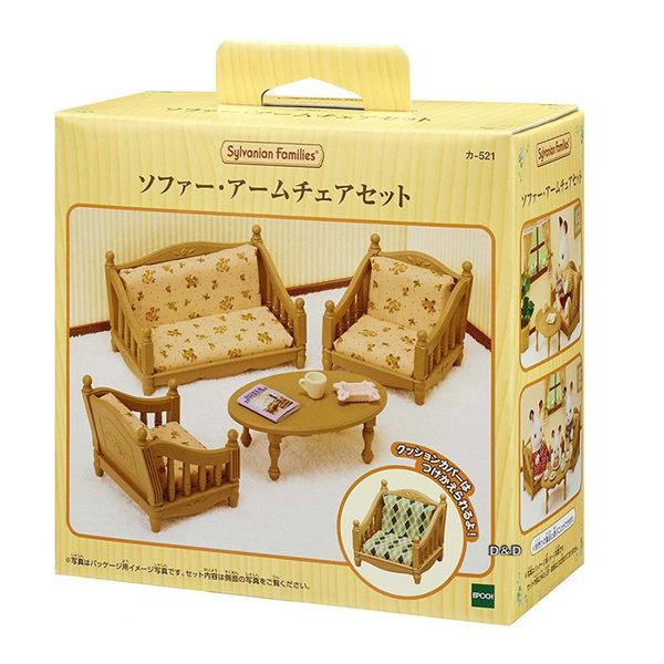 《 森林家族 - 日版 》客廳沙發組╭★ JOYBUS玩具百貨