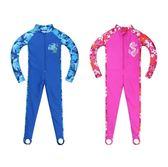 兒童泳衣男童女童防曬衝浪浮潛服水母衣防紫外線長袖連體游泳衣