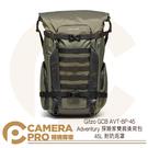 ◎相機專家◎ Gitzo GCB AVT-BP-45 Adventury 探險家雙肩後背包 45L 附防雨罩 公司貨