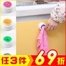 浴室廚房毛巾抹布掛夾子 掛勾 晾乾架 (2入) (顏色隨機)【AF07226-2】大創意生活百貨