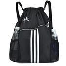 球包拉繩束口袋雙肩包男大容量籃球包收納包足球包裝備包訓練背包袋女 小山好物