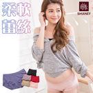 女性低腰蕾絲內褲 柔軟舒適材質 台灣製造 M-L-XL No.5677-席艾妮SHIANEY