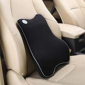 靠腰枕 汽車腰靠墊腰枕靠背腰墊護腰夏季車用座 LQ6095『小美日記』