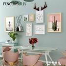 掛畫 北歐風格裝飾畫客廳沙發背景牆掛畫玄關餐廳牆面壁畫組合現代簡約 果果輕時尚NMS