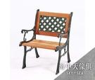 {{ 海中天休閒傢俱廣場 }} G-52 摩登時尚 公園椅系列  82-1 #950 編織單人椅