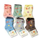 彼得兔/比得兔防滑毛巾寶寶襪9-12cm(顏色隨機出貨)SK3932[衛立兒生活館]