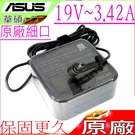 ASUS 65W 充電器(原廠)-華碩1...