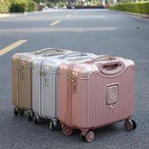 韓版旅行箱16寸拉桿箱女商務迷你行李箱子