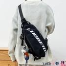 熱賣胸包男 酷的一批機車騎行包斜肩包男士日韓斜背包學生休閒胸包后背包 coco