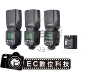 【EC數位】Godox神牛V860II-S 二代 鋰電池 TTL 機頂閃光燈 for Sony