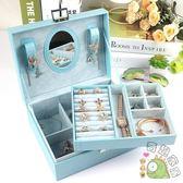 雙層首飾盒公主歐式收納盒手飾品木質帶鎖耳環收納盒結婚禮物【中秋8.8折】