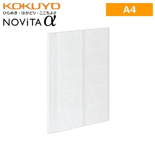 KOKUYO Novita 名片資料袋 100名