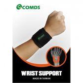 護腕 運動護腕 護具 JO-301 (康得適 U型矽膠護腕)