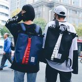 【新年鉅惠】韓版街頭潮流個性百搭帆布雙肩包男女休閒背包
