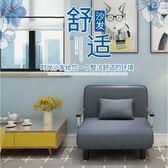折疊沙發 可折疊沙發床多功能1米1.5米雙人折疊床單人家用客廳兩用小戶型 曼慕衣櫃 JD