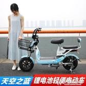 電動車鋰電池小型車LOK電動成人車電瓶車女性輕便車 NMS快意購物網