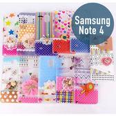 SAMSUNG 三星 Note 4 蕾絲花殼 TPU 材質 彩繪 手機套 手機殼 保護殼 保護套 配件