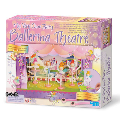 《 4M美勞創作 》My Very Own Ballerina Theatre 童話芭蕾劇院  ╭★ JOYBUS玩具百貨