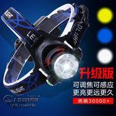推薦LED頭燈強光充電感應遠射3000頭戴式手電筒超亮夜釣捕魚礦燈打獵(滿1000折150元)