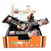 野菽家營養棒~杏仁堅果鳳梨口味40公克/條(12條/盒)  ~特惠中