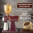 【臺灣110V】小飛鷹電動磨豆機 家用咖啡機 小型咖啡豆研磨機器 8段粗細可調 咖啡工具 小家電