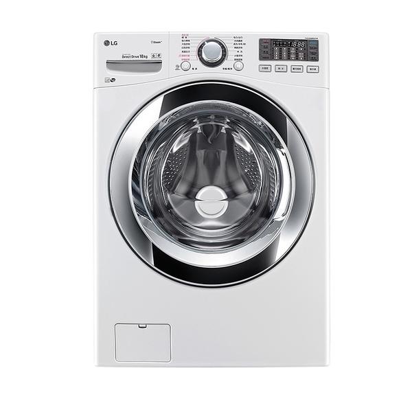 «0利率» LG 樂金 18公斤 蒸氣洗脫滾筒洗衣機 WD-S18VBW【南霸天電器百貨】