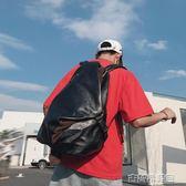 新款男士後背背包日韓版潮休閒男女旅行包大容量皮電腦包書包 古梵希igo