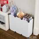 門口放傘桶家用置物架收納架塑料辦公室放雨傘架收納裝傘桶神器  ATF  夏季新品