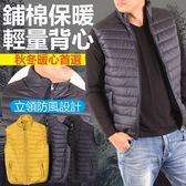 CS衣舖 防風鋪棉保暖輕量背心 三色 2901