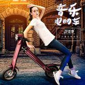 电动滑板车 折叠电动车自行车 成人男女性小型电瓶车迷你轻便电动滑板车