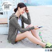 《KS0217》台灣品質.世界同布~花紗質感抽繩連帽外套.3色 OB嚴選
