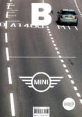 Magazine B 第79期:MINI