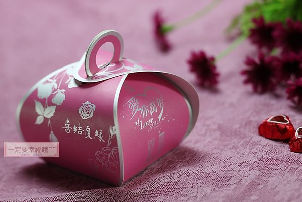 一定要幸福哦~~浪漫貴族喜糖盒、紙盒.婚禮小物.送客禮.喜糖.結婚證書