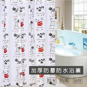 【APEX】時尚加厚型防水浴簾-兩入組小貓*1+小魚*1