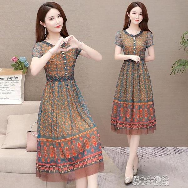 大碼洋裝印花連身裙女新款夏季韓版修身時尚中長款貴夫人短袖a字裙潮 快速出貨