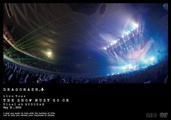 Dragon Ash   THE SHOW MUST GO ON  DVD Dragon 首次日本武道館公演  (購潮8