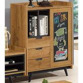 書櫃 書櫥 MK-863-4 摩德納2.7尺小書櫥【大眾家居舘】
