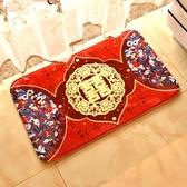 婚慶結婚用品新房裝飾臥室房門地墊地毯門墊婚房佈置創意喜字腳墊聖誕節