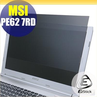 【Ezstick】MSI PE62 7RD 筆記型電腦防窺保護片 ( 防窺片 )