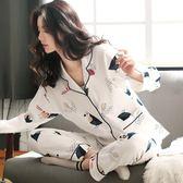 睡衣女長袖純棉韓版女士大碼薄款全棉家居服兩件套裝 露露日記