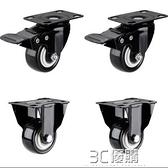 2寸重型萬向輪輪子帶剎車軸承靜音家具定向滑輪櫃子推車萬象腳輪